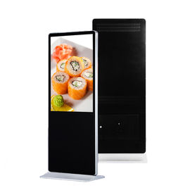 "China Indoor Floor Standing Ddigital Signage Screens 49"" Standalone Network Kiosk factory"