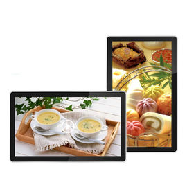 "China Wall Mount Android Digital Signage Kiosk 43"" Advertising Display Media Player factory"