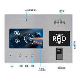 China Android AIO RFID Fingerprint Reader Panel PC Touchscreen Multi Mounting Methods factory