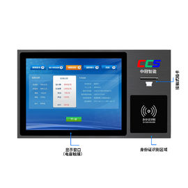 China NFC Card Reader Industrial Panel Pc Touch Screen For Self Service Kiosk factory