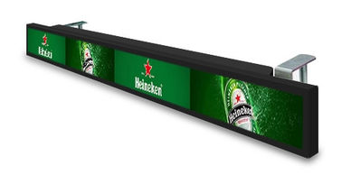 "Shelf Edge Stretched Bar Lcd Android 27.6"" Advertising Digital Signage 500 Nits"